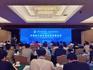 重磅|立達信入選中國輕工業百強企業、中國照明電器行業十強企業!