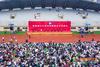 安徽理工大學隆重舉行2020級新生開學典禮