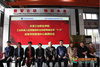 """工業機器人應用編程""""1+X""""證書省級考核管理中心揭牌儀式在天津工業職業學院成功舉行"""