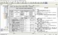 BIM施工組織設計軟件包-資料管理軟件