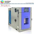 大功率集成LED光源檢測設備皓天恒溫恒濕試驗箱36L