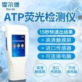 霍爾德 atp熒光細菌檢測儀-atp熒光細菌檢測儀-atp熒光細菌檢測儀
