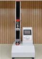 亚欧 拉力试验机 微电脑拉力试验机 拉力试验机 DP-100KN