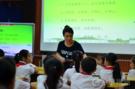 郴州市九完小举办信息技术与兴发娱乐教学融合实践研修活动