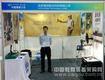 理加联合参加第十九届中国遥感大会