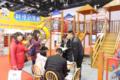 北京鑫特乐教玩具精彩亮相2018未来教育展