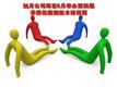 旭月公司即将举办第四届非损伤微测技术培训班