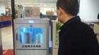 上海圖書館自助圖書殺菌機30秒快速殺菌