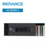 匯川H3U系列PLC,廣州萬緯正規授權代理商,原裝正品,H3U控制器,H3U可編程控制器