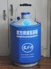 君方牌液氮罐-保溫性能更穩定/液氮罐廠家直銷價