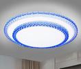 全光谱LED照明灯学校教室专用防近视改善视力接近自然光光谱灯健康照明学校教室学生护眼灯