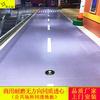 pvc胶地板卷材百色稳定层加厚地板革卷材仿同透库存