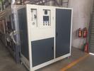 學校實驗室廢水處理設備