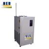 低温冷却液循环泵DLSB-20/20