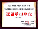 法治教室+北京法研堂+青少年普法产品+北京师范大学法学院专家审定
