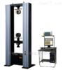 吉林华博品牌  金属材料万能试验机  HDW-100KN  [请填写核心参数/卖点]