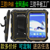 豪盾8寸安卓8.1北斗平板电脑/三防IP68八核全网通4G