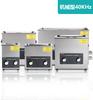 方需科技 單頻機械超聲波清洗機 XJ-NA系列脫氣機