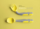 宝宝可弯头学吃饭扭扭训练叉勺套装辅食软勺儿童餐具