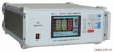 三相多功能标准表 ---电参数测试仪