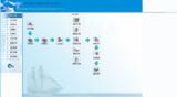 苏州铭星房地产项目经济评价与方案优化系统软件4.0