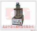 润滑脂滴点试验器 型号:SD-4929