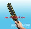 手持式金屬探測儀/金屬探測器