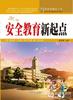 中小学课外书籍批发|幼儿图书批发就来北京天道恒远