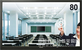夏普触摸一体机LCD-80X561A广州凌都资讯科技有限公司