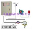 在线式可燃气体泄漏报警器HFTCY-Ex
