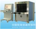 安检排爆专用大型通道式安检机X光机HY8065