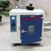 直销供应 高质量耐黄变老化试验箱 不锈钢橡胶塑料耐老化试验箱