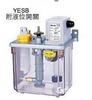 自动活塞式注油机 润滑泵 活塞式润滑泵