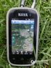 彩途GPS 彩途C80 北斗智能数据采集户外定位导航测量测绘手持机