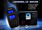 北京刷脸支付食堂消费系统