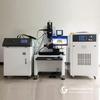 激光焊接实训教学装备 适合职业技能院校 中科院实验研究