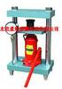 手動液壓制樣機/手動液壓制樣儀   型號:DP-SDJ