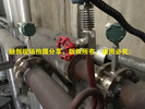 纺织印染厂蒸汽流量计