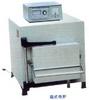 Sx2-10-12箱式电炉1200度