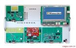 RFID實驗箱
