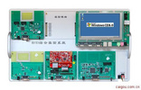 RFID实验箱