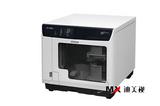 愛普生PP-100III藍光盤打印刻錄機上市
