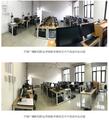 天津广播影视职业学院数字媒体艺术实训室