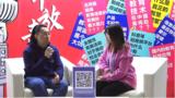 广东英荔市场总监陈海权:以培养创造力为核心,向下一代普及人工智能教育丨 SmartShow 2020人物专访精彩回顾