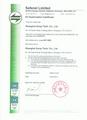 上海顺仪的喷雾干燥机取得CE安全认证