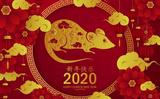 北京天地首和2020年春節放假時間安排