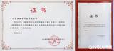 这是一封来自陕西省教育信息化管理中心的推荐信