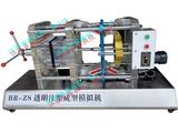 BR-ZS透明注塑模拟成型机(此款可加料模拟注塑)