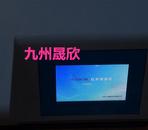 红外光度测油仪+红外光谱测油仪+测油仪价格+安装调试培训