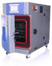 供应40L小型高低温环境试验箱小型湿热环境测试箱